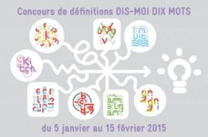 dismoidixmots-concours-definition