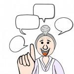 expressions de nos grand-mères, expressions de grand-mère
