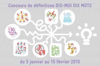 Semaine de la langue française : concours de définition